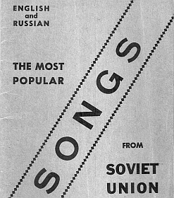 Stinson: Modern songs from USSR (1942) (Stinson: Современные песни СССР (1942)) (mgj)