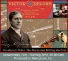 His Master's Voice: The Marvelous Talking Machine DVD (Голос хозяина: Удивительные говорящие машины DVD) (bernikov)