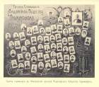 The group of employees of Moscow banch of Gramophone Company. (conservateur)