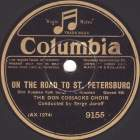 On the Road to St. Petersburg, folk song (max)