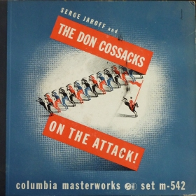 Don Cossacks On The Attack (Донские казаки в атаке) (max)