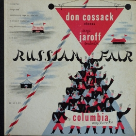 Russian Fair - Don Cossack Chorus Serge Jaroff, народная песня (max)