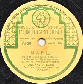 The Merry Fellows March (Марш весёлых ребят), march song (Film «The Merry Fellows») (Montessori)